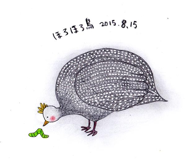 2015.8.15