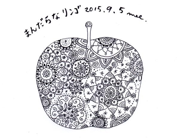 2015.9.5